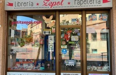 /media/noticias/fotos/pr/2020/11/29/abierto-el-periodo-de-inscripcion-para-el-concurso-de-escaparatismo-navideno-de-pozuelo-de-alarcon_thumb.jpg